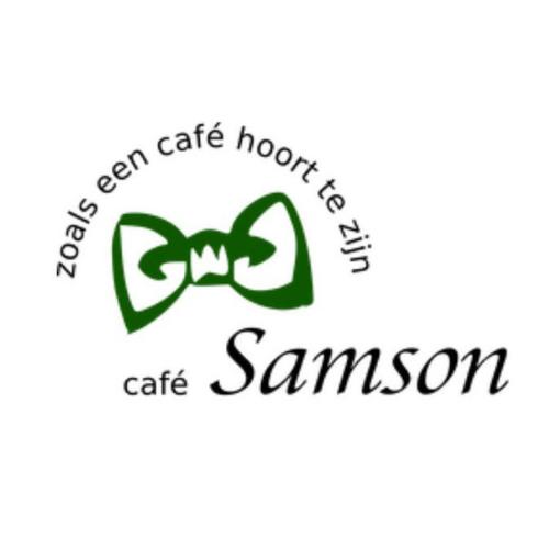 logo_samson.png